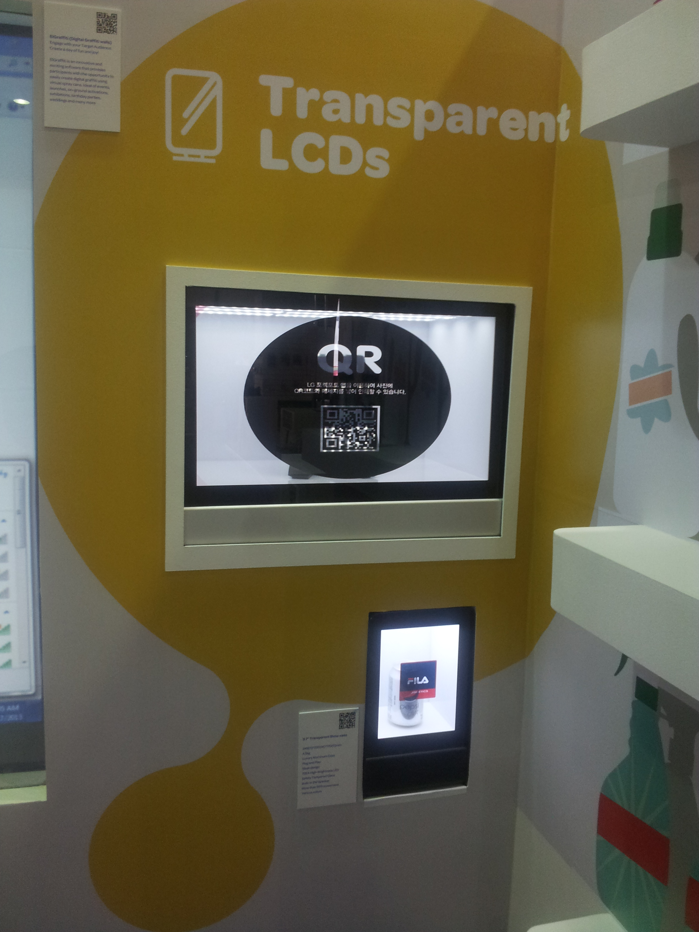 23 inch and 10 inch Transparent displays at Exhibition