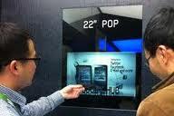 Samsung 22 inch transparent
