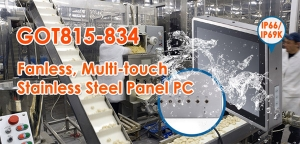 """CDS Launches GOT815-834 15"""" Fanless, Multi-Touch Panel Computer"""