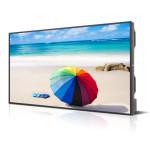 49 inch high bright dynascan Dynascan Super High Brightness LCDs Premium Ultra High Brightness LCDs