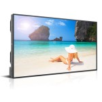 Vote for the Dynascan 55 inch LCD display with 7,000 nits Brightness!