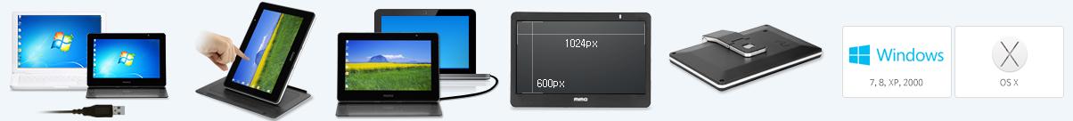 UM-760C monitor