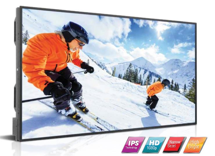 WOW! 3000 nits 47 inch High Brightness LCD is here