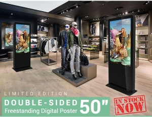 Read more about the article Double the Impact with Double Sided LCD Displays