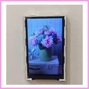 Latest 8.8 inch Letterbox Industrial TFT LCD
