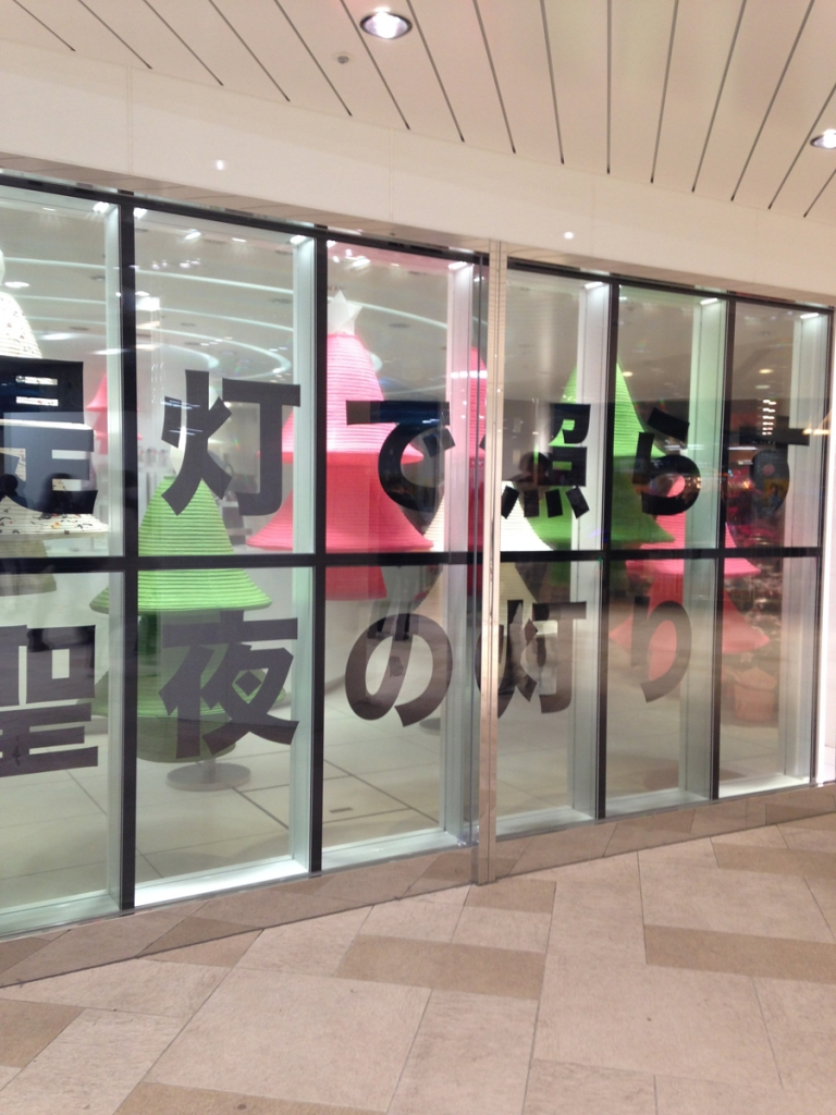 Transparent LCD Wall Display