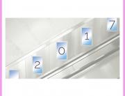 2017 digital signage