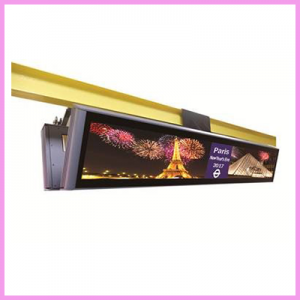 CDS Displays for Rail Applications