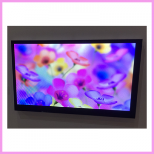 Newly Launched 5.8 inch Bar Type LCD