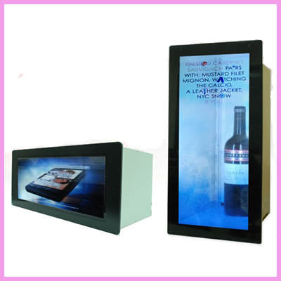 cds transparent wide stretched displays