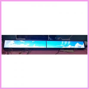 Read more about the article Ultra Long Ultra Wide Stretched Displays