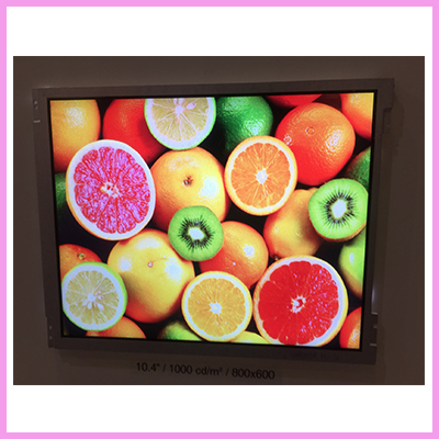 Limited Stock for LG, AUO, Samsung, Innolux TFT LCD Panels