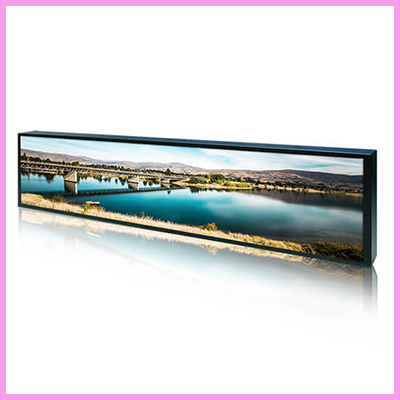 CDS Wide HIBRITE Stretched Monitor