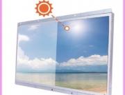 CDS transflexive open frames