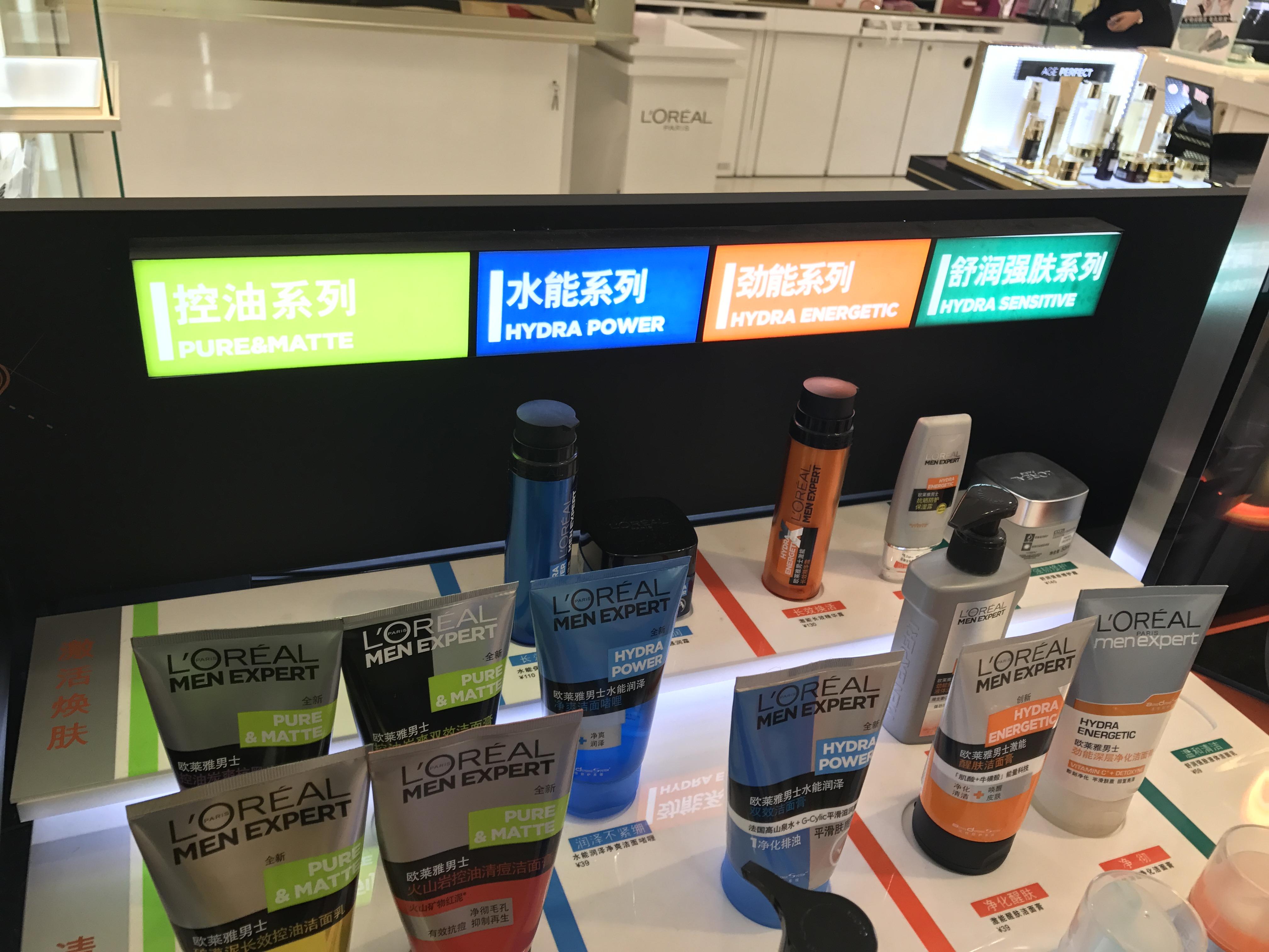 8.8 inch pos display