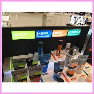 L'Oréal 8.8 inch Stretched Display used in POS Display
