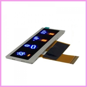Read more about the article Automation Ready 10.1 inch TFT Letterbox Displays with Touch