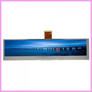 Read more about the article New Letterbox 1280 RGB x 240 Pixels from CDS