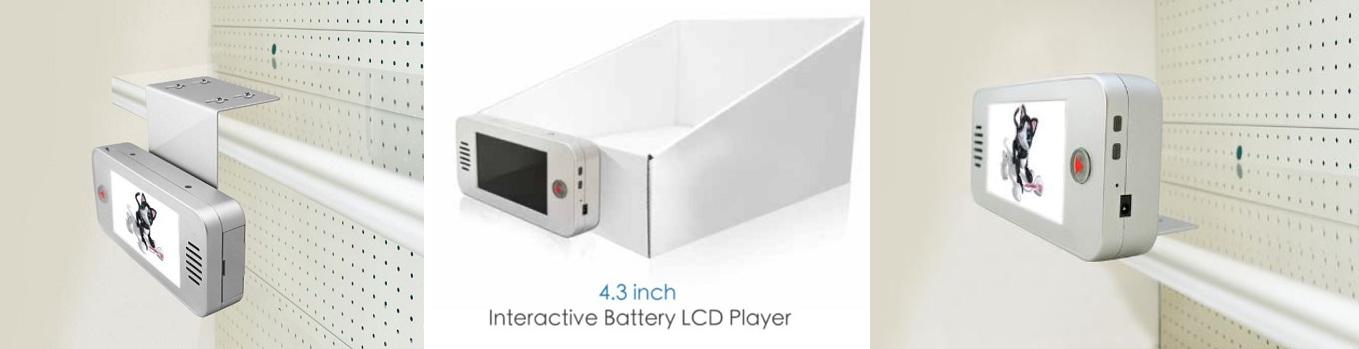 CDS shelf talker 4.3 inch