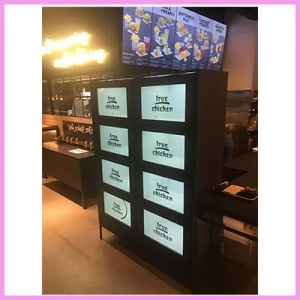 True Chicken Grab 'n' Go Station install using CDS Transparent LCDs