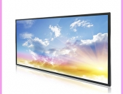 high brightness lcd displays