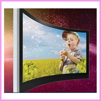 Newly Updated Range of Curved LCD Monitors