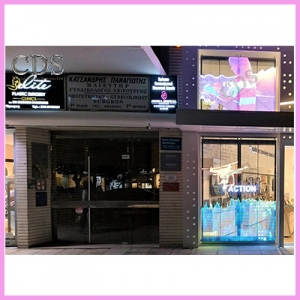Germanos opt for Transparent LED for Stores