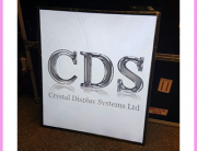 CDS square display lcd