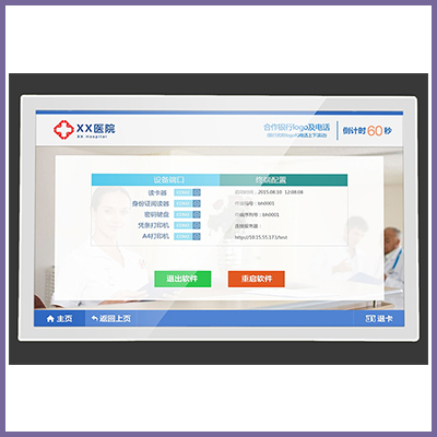 PCAP Touch Monitors Equipped with IP65 Moulded Side Frames