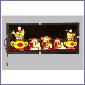 Newly Launched 14.3 inch Bar Type TFT LCD
