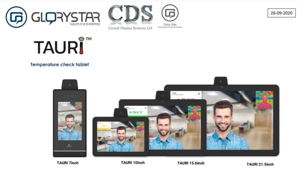 CDS Tauri spec sheet