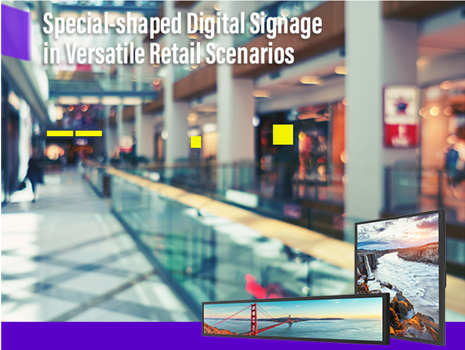 CDS special shaped digital signage