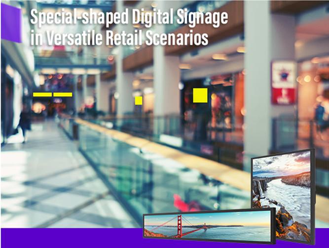 CDS special shaped digital signage