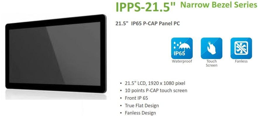 cds high bright panel pc spec