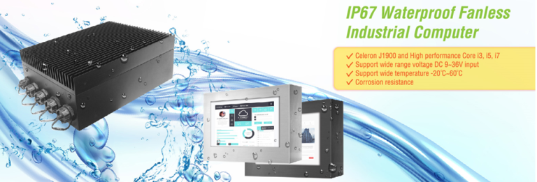 CDS IP rated Panel PCs